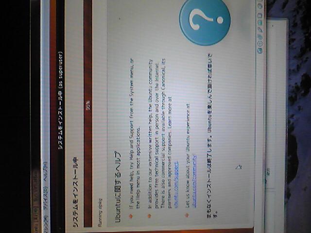 Ubuntu10.4b3